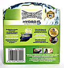 Картриджи для бритья Wilkinson Sword Hydro 5 Sensitive (4+1шт.) W0105, фото 2