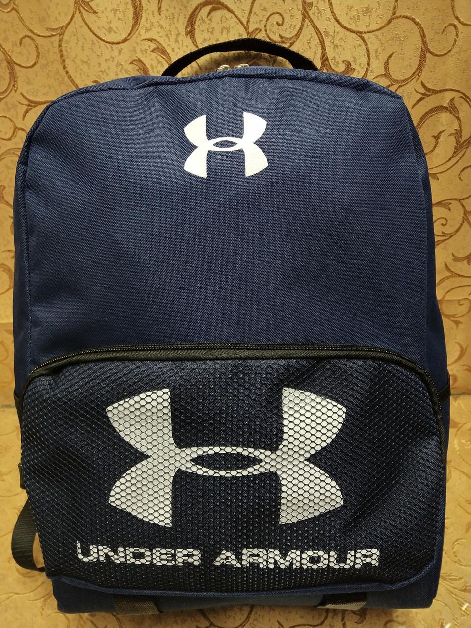 Рюкзак UNDER ARMOUR Хорошее качество нового стиля спортивный спорт городской стильный рюкзак только оптом