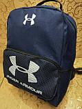 Рюкзак UNDER ARMOUR Хорошее качество нового стиля спортивный спорт городской стильный рюкзак только оптом, фото 2