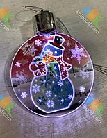 Елочная Новогодняя Светящаяся Игрушка на Елку Медальон с Подстветкой