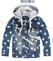Детская  джинсовая курточка на мальчика Д-150-О