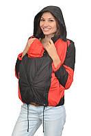 Куртка-ветровка для беременных и слингоношения 3в1, черная с красным.