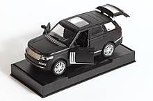 1:32  Range Rover