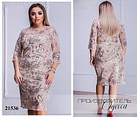 Платье 510 из сетки R-21536 бежевый