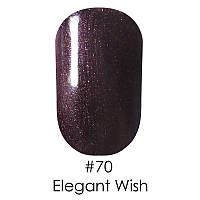 Гель-лак Naomi (Наоми) 6 мл №70 баклажанно-фиолетовый с мелкими золотистыми блестками