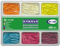Клинья фиксирующие деревянные 6типов/400шт. №1.085