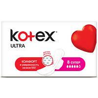 Прокладки Kotex ULTRA, Супер, (5 капель) 8 шт.