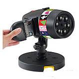 Уличный проектор STAR Shower SLIDE 12 слайдов, фото 5