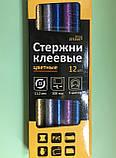 Набір (12 шт) кольорових клейових стрижнів, діаметр 11,2 мм, довжина 20 см, фото 3