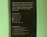 Набір (12 шт) кольорових клейових стрижнів, діаметр 11,2 мм, довжина 20 см, фото 2