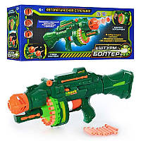 Пулемет с мягкими пулями (7001)