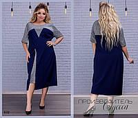 93ec90729e0343a Тёплое комбинированное платье в категории платья женские в Украине ...