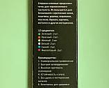 Набор (12 шт) цветных клеевых стержней, диаметр 8 мм, длина 20 см, фото 2
