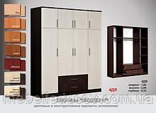 Шкаф четырехдверный 4ДЯ ДСП  серия Модерн  (Абсолют) 1800х530х2100мм