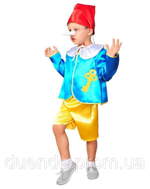 Карнавальный костюм Буратино для мальчиков купить в Украине и ... 8f4cd312b89eb