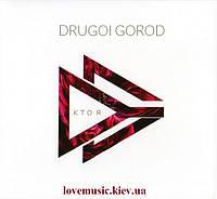 Музичний сд диск DRUGOI GOROD Кто я (2016) (audio cd)