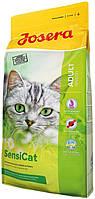 Josera SensiCat для кошек с чувствительным желудком, 400 гр