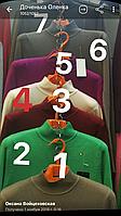 Трикотажный гольф  40-44 р -водолазка  стойка (без отворота) 3-3151