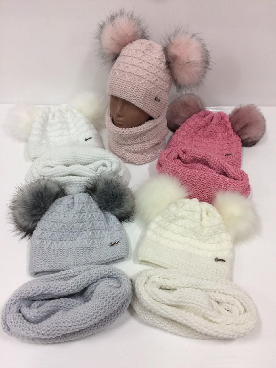 Детские вязаные шапки оптом на флисе, снудом и двумя помпонами, р.48-50, Grans (Польша)