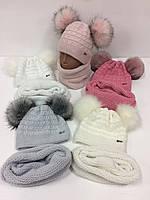 Детские вязаные шапки оптом на флисе, снудом и двумя помпонами, р.48-50, Grans (Польша), фото 1