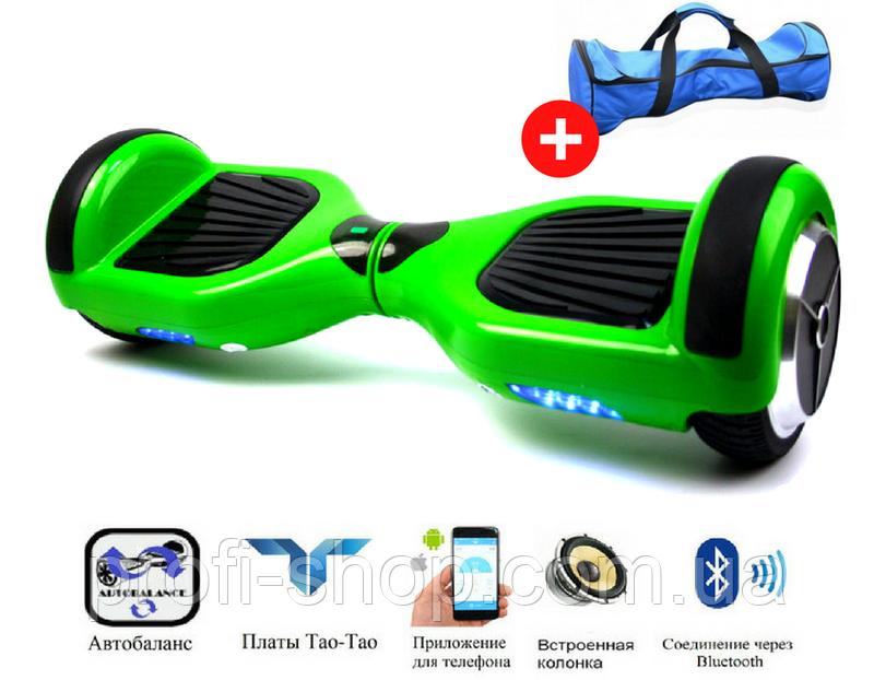Гироскутер Smart Balance 6,5 Lime green (салатовый) Максимальная комплектация