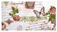 Розы и бабочки коричневый