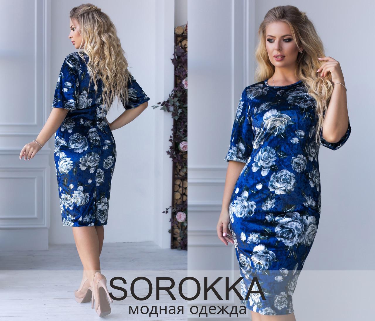 6753fe8db43 Бархатное платье с розами. Синее