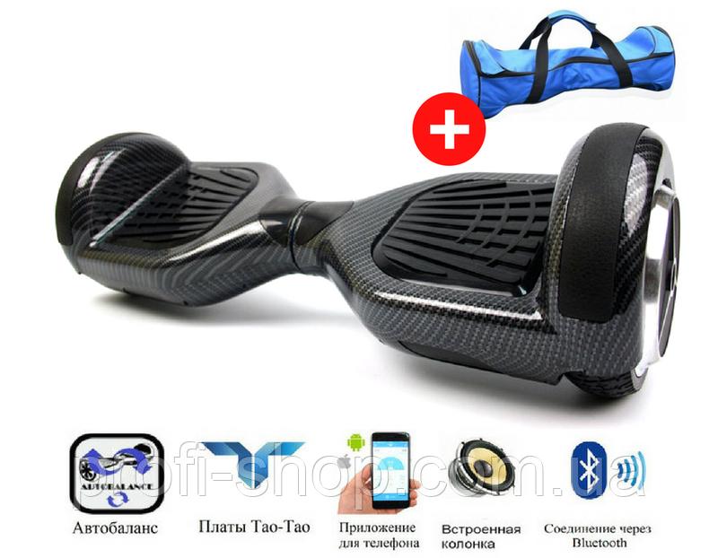 Гироскутер Smart Balance 6,5 Carbon (Карбон) пульт, музыка, приложение, сумка.