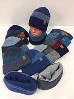 Подростковые вязаные шапки оптом на флисе cо снудом для мальчиков, р.50-52, Agbo (Польша), фото 1
