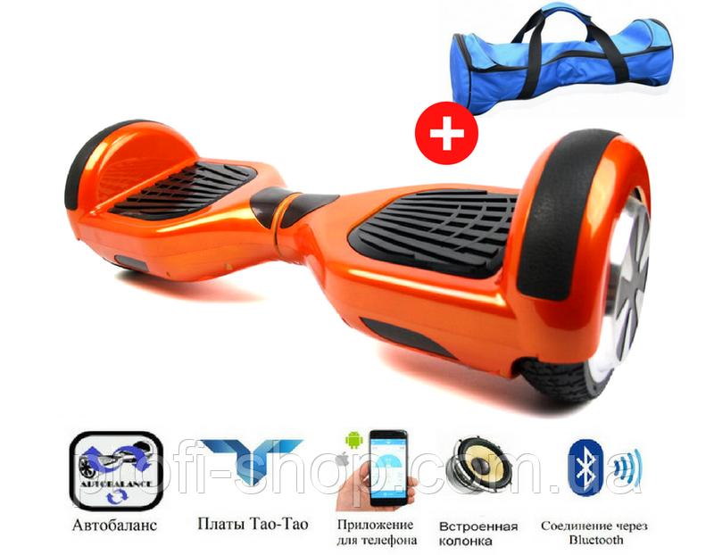 Гироскутер Smart Balance 6,5 Orange (оранжевый) Максимальная комплектация
