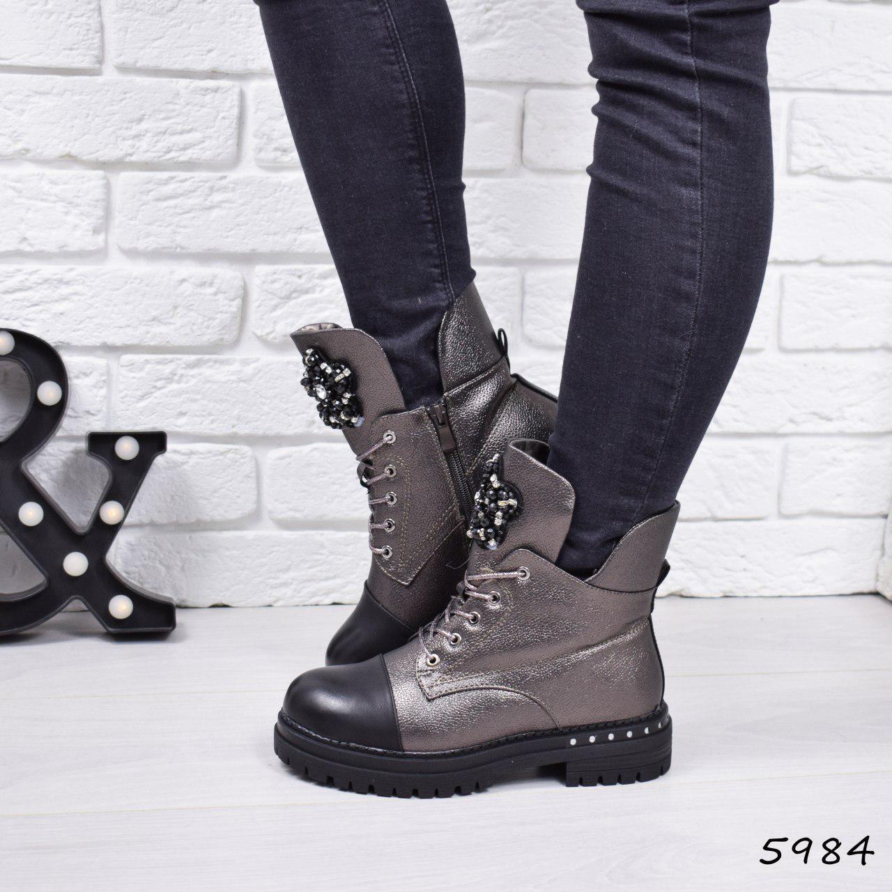 """Ботинки, ботильоны бронзовые ЗИМА """"Prisma"""" эко кожа, повседневная, зимняя, теплая, женская обувь"""