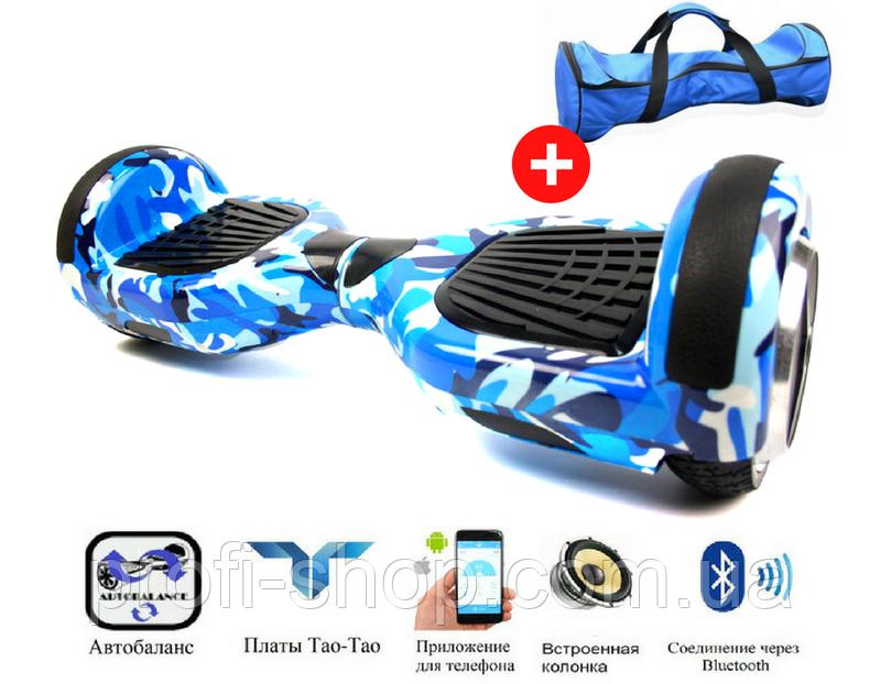 Гироскутер Smart Balance 6,5 Navy blue (синий) Максимальная комплектация
