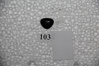 Носик треугольный,  16*14 мм.   №103