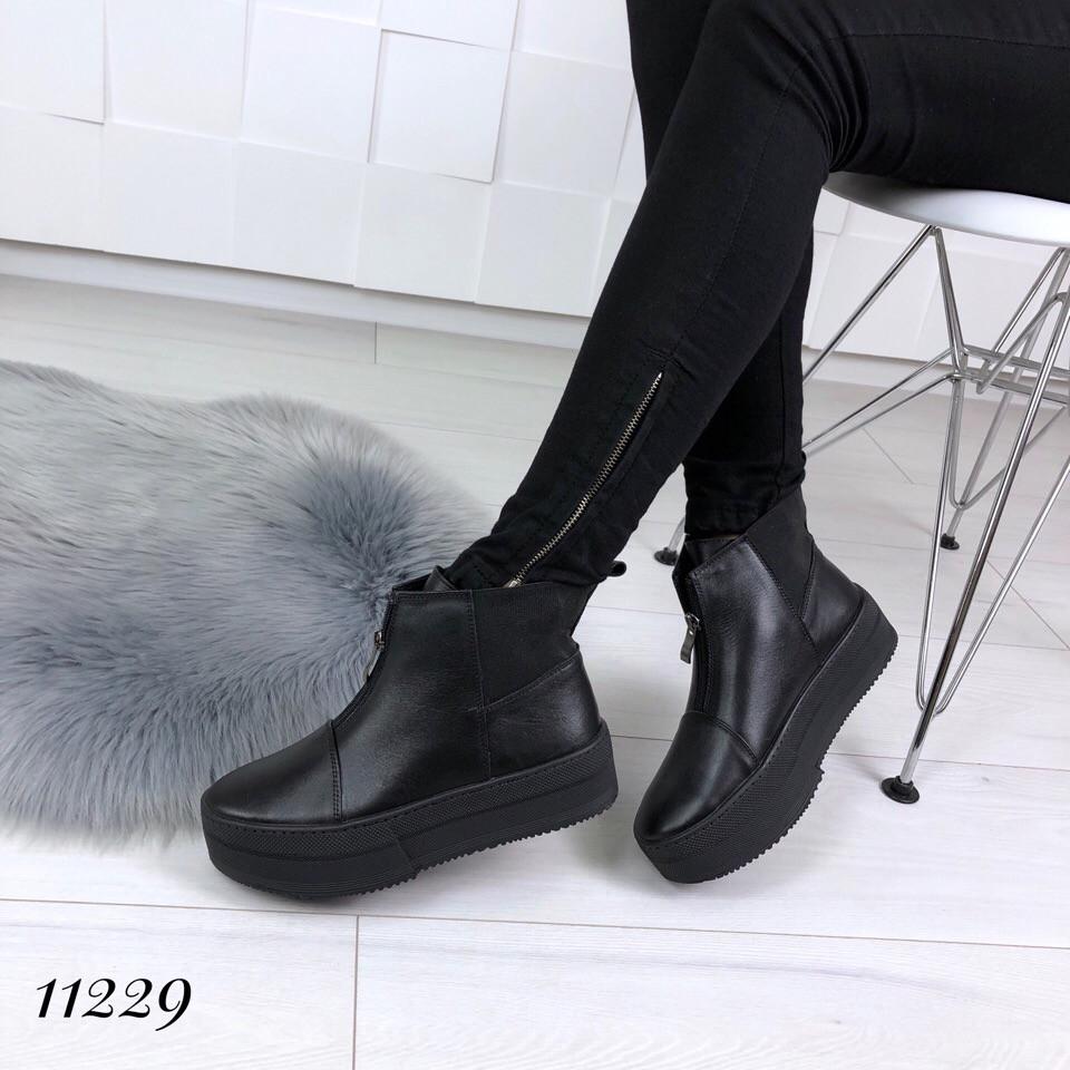 8d3a3bcaf Кожаные женские ботинки на платформе! Украина, цена 980 грн., купить в  Харькове — Prom.ua (ID#800518770)