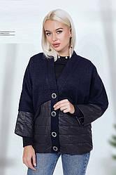Стильная куртка 3857