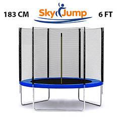 Батут SkyJump 6 фт., 183 см. c защитной сеткой
