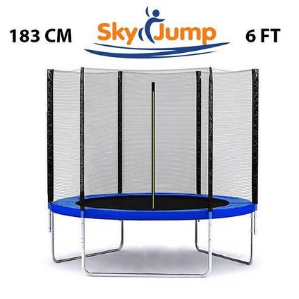 Батут SkyJump 6 фт., 183 см. із захисною сіткою, фото 2