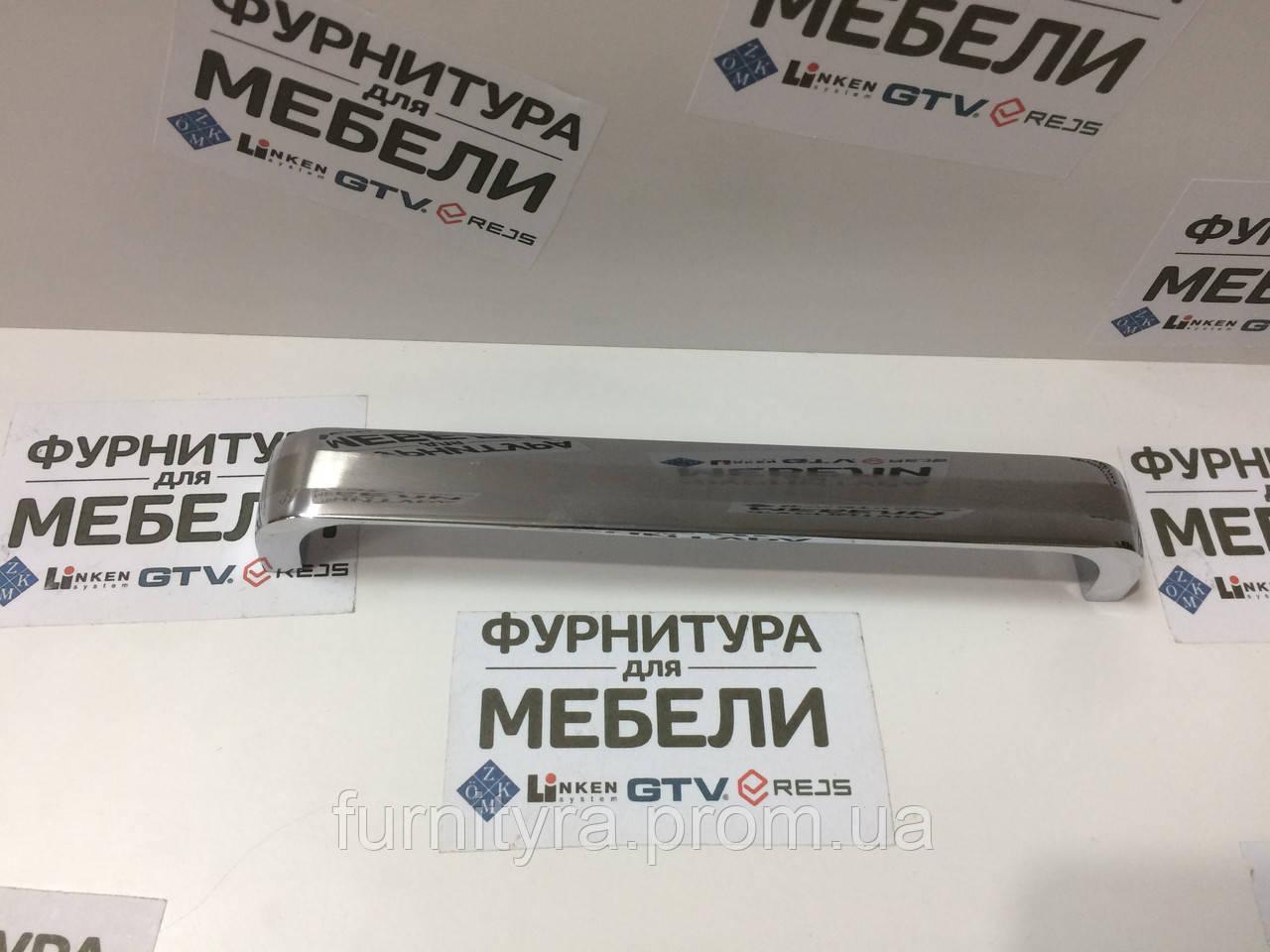 Ручка 192mm DOLUNAY Сталь-Хром-Сталь