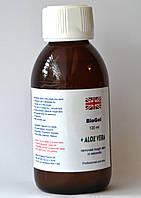 Биогель для педикюра и маникюра, гель на фруктовых кислотах, кислотный педикюр, Dermapharms UK, 120 мл 5шт, фото 1
