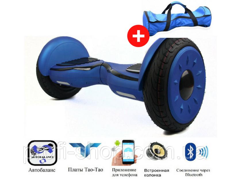 Гироскутер Smart Balance Allroad New 10,5 Blue (синий)