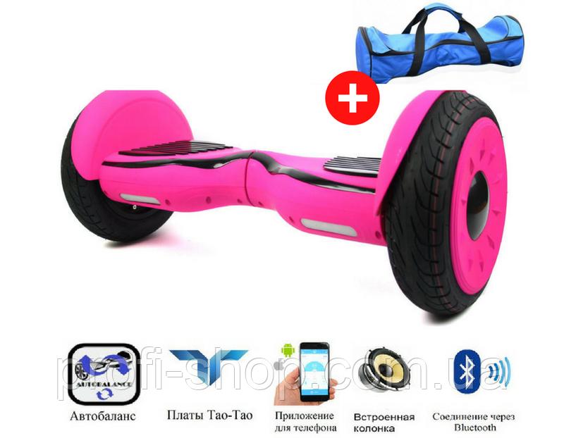 Гироскутер Smart Balance Allroad New 10,5 Pink (розовый)