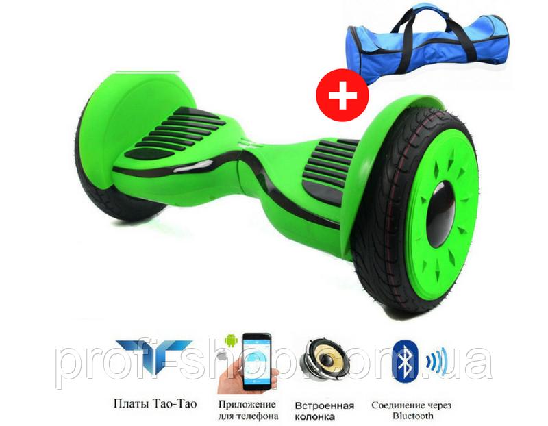 Гироскутер Smart Balance Allroad New 10,5 Green