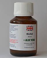 Биогель для педикюра и маникюра, гель на фруктовых кислотах Dermapharms UK, 60 мл, фото 1