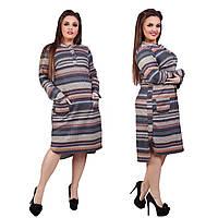 Женское платье в полоску, фото 1