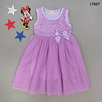 Нарядное платье для девочки. S (2-3 года), фото 1