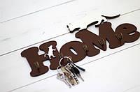 """Стильная деревянная настенная ключница """"Home"""" коричневого цвета с котом"""