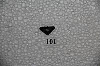 Носик  треугольный,  16,5*11мм.   №101