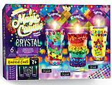 Магические парафиновые свечи с кристаллами, тм Danko Toys (MgC-02-01), фото 2