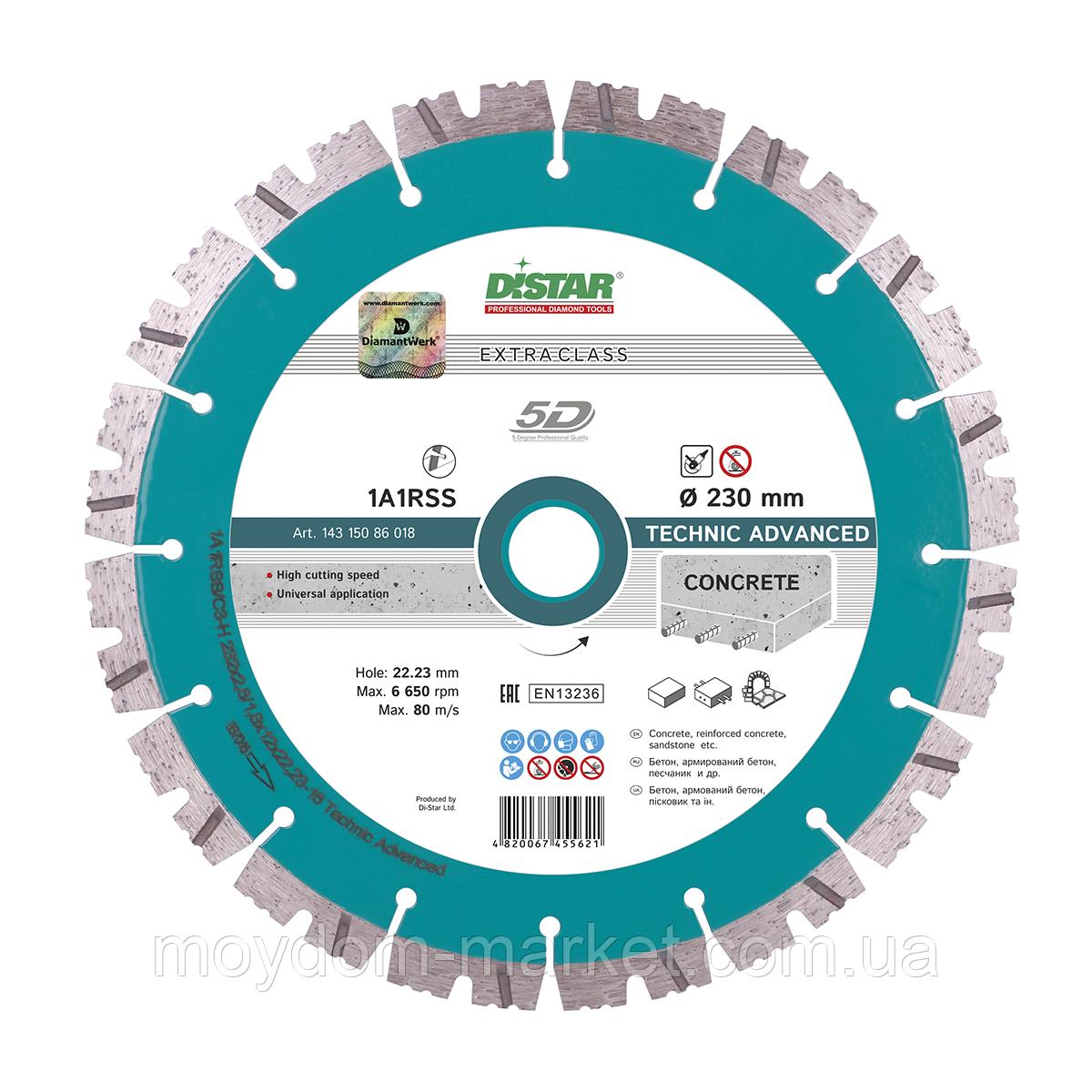 Алмазний відрізний диск DISTAR 125мм SEGMENT 1A1RSS/С3 Technic Advanced 5D бетон, армобетон, цегла, бруківка/ 14315347010