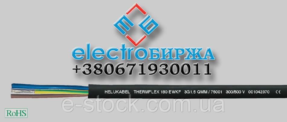 Термостойкий кабель с усиленной силиконовой изоляцией THERMFLEX 180 EWKF